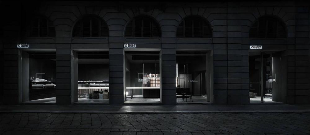 Boffi - Milan Design Week | Fuorisalone.it